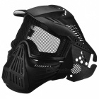 Protective Outdoor War Game Military Tactical Full Face Shield Mask - Black