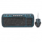 RH8800 Wired 110-Key Keyboard 800/1600/2400/3200 DPI Mouse w/ Receiver Combo