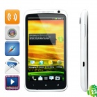"NM8 Android 2.3 WCDMA Smartphone w/ 4.7"" Capacitive, GPS, Wi-Fi and Dual-SIM - White"