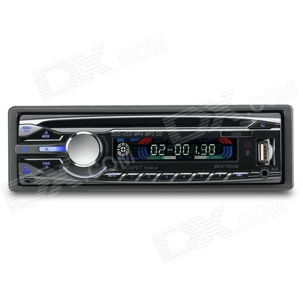 "CA720 3.0"" LED Screen Single Din Auto Car DVD Media Player w/ Controller - Black (12V)"