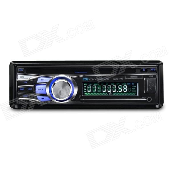 "CA750 3.0"" LED Screen Single Din Auto Car DVD Media Player w/ Controller - Black (12V)"