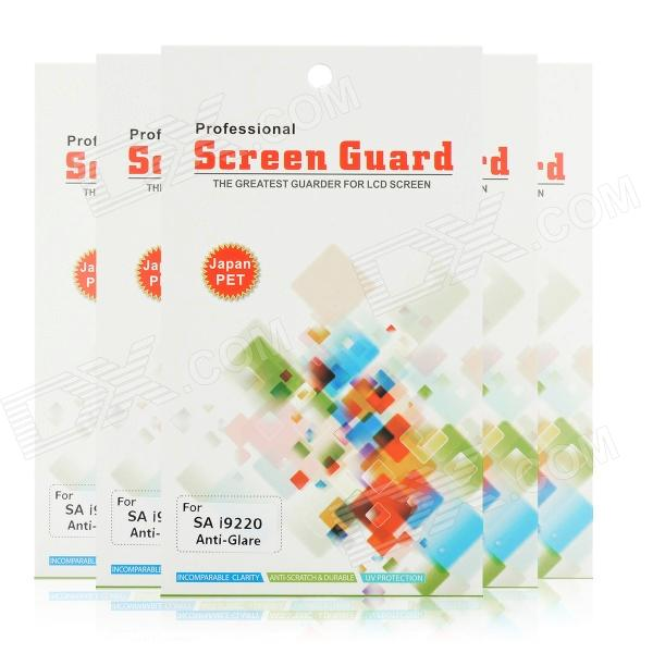 Protective PET Matte Screen Protector Film Guard for Samsung i9220 (5-Piece)