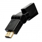 360 Degree Rotatable HDMI Male to Female Adapter