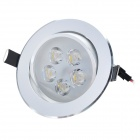5W 500~550LM 3000~3300K LED Warm White Light Ceiling Down Lamp (100~260V)