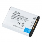 Ismartdigi EN-EL11 LI-60B Replacement 3.7V 680mAh Li-ion Battery for Nikon Coolpix S5 + More - White