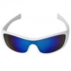 Stylish UV Protection Sports Sunglasses Goggle - White