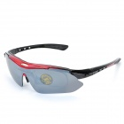 OBAOLAY Sports PC Lens Sunglasses with Replaceable Lens Set - Black + Red