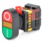 DIY On / Off Dual-Head Push Button Switch w/ Yellow LED Light - Black