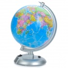 20cm Chinese & English Administrative Map Terrestrial Globe with Light - Silver + Blue (3 x AA)