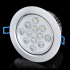 12W 1200~1320LM 6000~6300K LED White Light Ceiling Down Lamp (100~265V)