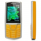 "HOTWAV E2152 GSM Bar Phone w/ 2.1"" Screen, Quad-Band, Dual-SIM and FM - Yellow"