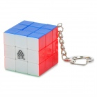 Brain Teaser 3x3x3 Smooth Magic IQ Cube with Keychain