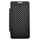 Weave Pattern Replacement Battery Back Case w/ Front PU Leather Cover for Samsung i9100 - Black