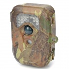 "SG-660M 2.4"" LCD GSM / MMS Wildlife Trail Camera w/ 26-IR LED / SD / TV-Out - Camouflage (8 x AA)"