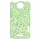 Protective Plastic Case for HTC ONE X - Green
