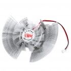 QQ Wizard Video Card Heatsink Cooling Fan for Nvidia and ATI (2500RPM)