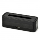 Portable Cargador de pilas USB Docking Cradle for Samsung Galaxy S2 i9100 - Negro