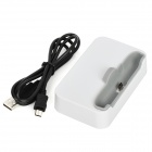 Portable Charging Docking Station with Silicone Base Protector for Samsung i9220 / GT-N7000 - White