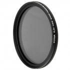 Ultra-Slim Variable Neutral Density ND2-ND400 Fader Filter - Black (58mm)
