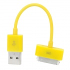 USB Sync Data / Charging Cable for iPhone 4 / 4S - Yellow (12.5cm)