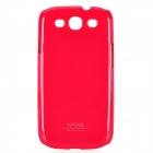 Protective Plastic Hard Case for Samsung Galaxy S3 i9300 - Deep Pink