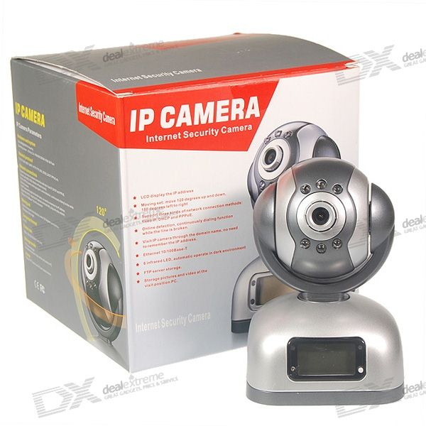 IPC-1002 Standalone Security Surveillance TCP/IP Network Camera with Remote Panning Motors