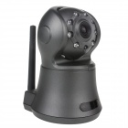 300KP Security Surveillance IP Network Camera w/ Wi-Fi / 8-IR LED - Dark Grey