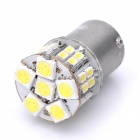 1156 4.5W 360LM 6x5050 + 28x1206 SMD LED White Light Car Brake / Backup / Signal Lamp (10~15V)