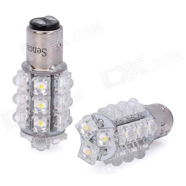 1157 S25 BA15D 1.5W 180~198LM 7000~8000K White 18-LED Car Signal / Turning Lamp (2-Piece)