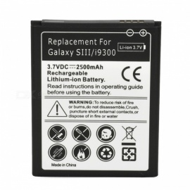 Replacement 3.7V 2300mAh Lithium-ion Battery Pack for Samsung i9300