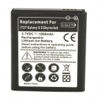 Replacement 3.7V 1900mAh Lithium-ion Battery Pack for Samsung i727