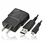 AC Power Adapter Charger w/ USB Cable for Samsung Galaxy S III i9300 - Black (2-Flat-Pin-Plug)
