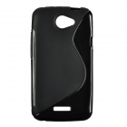 Protective TPU Case for HTC One X - Black