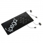 iPEGA Magnetic Induction Charger for iPhone / iPad / iPod / Samsung / HTC / Blackberry - Black
