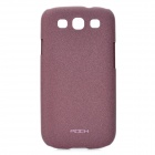 ROCK Quicksand Series Protective PC Back Case for Samsung Galaxy S3 i9300 - Purple