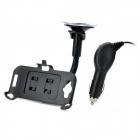 Car Swivel Suction Cup Mount Holder + Car Charger Set for HTC One S Z520e - Black