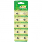 AG3 / LR41 1.5V Alkaline Cell Button Batteries (10-Piece Pack)