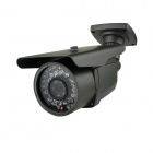 IP-911 2.0MP CMOS Security IP Network Camera w/ 36-LED IR Night Vision / RJ45 Port - Grey