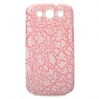 Protective Plastic Back Case for Samsung Galaxy S3 i9300 - Pink