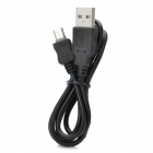 USB Male to Micro USB Male Charging Data Cable for Cellphone - Black