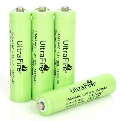 Ultra Fire Rechargeable