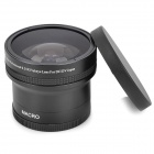 58mm 0.25X Super Wide Angle Fish Eye w/ 12.5X Macro Lens - Black