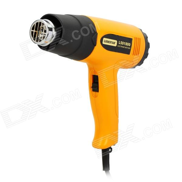цены  Lodestar L501800 1800W Electric Hot Air Heat Gun - Yellow (250V)