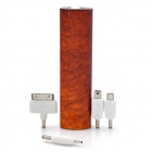 2600mAh External Battery Power Charger with White 3-Mode LED Flashlight for iPhone / Samsung - Brown