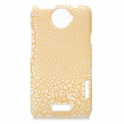 Protective Plastic Case for HTC ONE X - Light Yellow + White