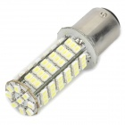 1157 9.9W 99-LED 6000~7000K 620LM White Light Bulbs for Car (12~24V)