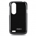 Protective PC Hard Case w/ Screen Protector for HTC T328W - Black