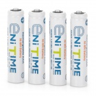 Rechargeable 1.2V 750mAh Ni-MH AAA Batteries (4-Piece Pack)