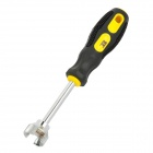 BOSI Professional Oil-Filter Fixed Wrench - Black + Silver + Yellow