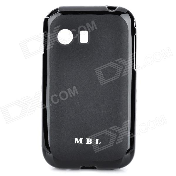 MBL Protective Silicone Case for Samsung S5368 - Black protective silicone case for nds black
